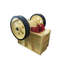 Small mini челюсти дробильная установка цен на минеральные руды завод