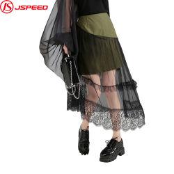 Lady Tulle Tutu Black Lace irrégulière une jupe en ligne