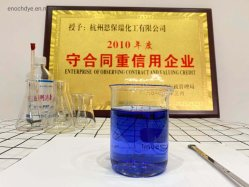 酸はCIの酸の青93のボールペンインクマーカーの染料を染める