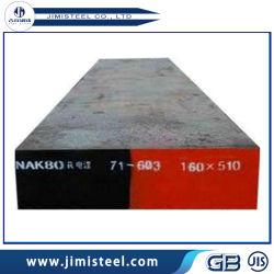 أداة الفولاذ Nak80 البلاستيك الصلب P21 10N3MnCuAl تركيبة المواد سبائك الصلب جيد Nak80 خصائص ميكانيكية الفولاذ القديم