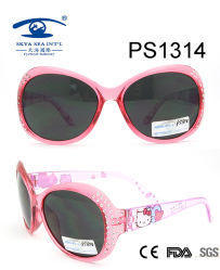 こんにちはキティの漫画のピンクの多彩な子供のプラスチックサングラス(PS1314)