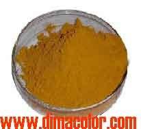 Organisches Pigment-Gelb 128 (schnelles Gelb 8g)