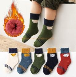 Junzu Hosiery Sokken Stockings Pantyhose Kids warme sokken Wintersokken Dikke katoenen Thermal Crew Sokken voor meisjes kinderen Baby Winter Sokken voor thermische sokken