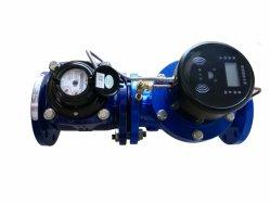 Класса C съемный Woltman Prepaid электронный клапан, управляемый счетчик воды