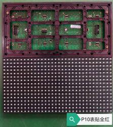 P10мм SMD одного цвета для использования вне помещений дисплей со светодиодной подсветкой, один красный светодиодный модуль для наружной рекламы.