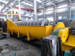 مصنع الغسل الحلزوني الرمل للغسيل الفلوري / مسحوق الفحم / الطين / الكالسيت / الزجاج / الحجر الانديسايت / الكربون الأسود / الخلائط