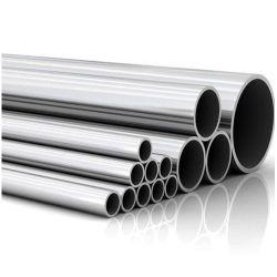 أنبوب صلب مقاوم للصدأ SISI ASRM من الفولاذ المقاوم للصدأ 201 304 304L 316 316 310S 321430 441 2205 317L 904L بدون سلسلة من الفولاذ المقاوم للصدأ أنبوب في الأنبوب الفولاذي