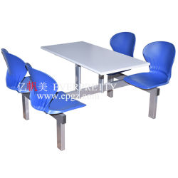 노란 4-Seaters 섬유 유리 식당 테이블 (DT-15)