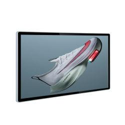 핫 셀링 스토어 간판 LCD 디지털 및 디스플레이 평면 스크린 TV 벽면 장착형 디지털 디스플레이