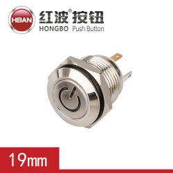 19mm 모멘터리 링 LED 푸시 버튼 플랫 스위칭 전원 기호