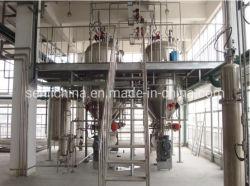アクティブな医薬品原料のための極低温エタノール液浸溶媒抽出エクストラクタ