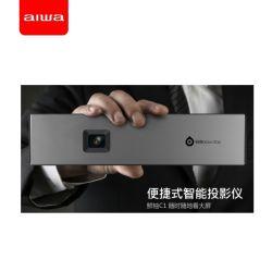 C1s Android portable Smart projecteur DLP, Home Cinéma Vidéo Mini projecteur de poche