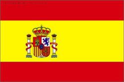 Expediteur/zeevracht expediteur/logistiek van China naar Spanje FCL/LCL