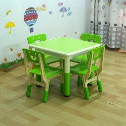 مكتب أطفال مربع طاولة بلاستيك للمدرسة مع مقاوم للحريق