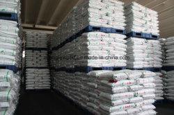 Кормов для животных аминокислотой L-лизин HCl 98,5 контента для пищевых добавок