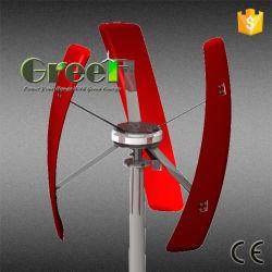 300 Вт, 500 Вт 1 квт с низкой скоростью вертикальный ветровой турбины для дома на крыше