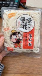 Comida saudável instantânea Cao está a morrer à fome Udon macarrão