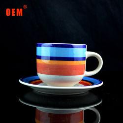 Керамики красочные Teapot и чашки кофе Sauser