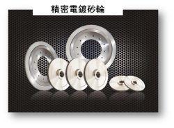 Eletroplated la servidumbre del diamante y CBN ruedas, muelas