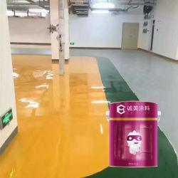 Laccatura a resina epossidica martellata della costruzione della vernice del pavimento applicata spruzzo