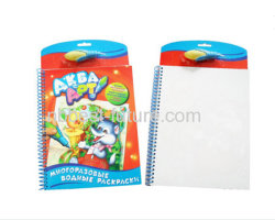 Magisches Coloring Book mit Water Pen, Water Coloring Book