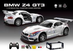 R/C игрушки модель автомобиля 1: 18 Пульт дистанционного управления аудиосистемой автомобиля (H0055394)