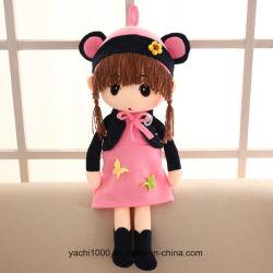 Пользовательские стили подарок 18 дюйма кукла шикарные хлопка фаршированные ткани девочек кукла
