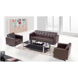 Удобная мебель в коммерческих целях современный офис диван кресла (SZ-SF828)