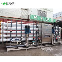 Macchina sotterranea di purificazione di acqua della pianta di desalificazione di trattamento dell'acqua salata del sistema di osmosi d'inversione