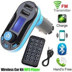 車のMP3プレーヤーBluetooth FMの送信機が付いている二重USBのカード音楽車