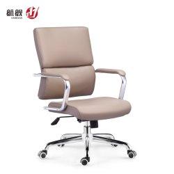 Almofada macia mobiliário de escritório cadeira de escritório de couro para sala de reuniões/Manager