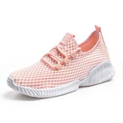 Hot Sale Runnning prix d'usine Femme Chaussures de course, les chaussures de sport les femmes, chaussures de sport durable