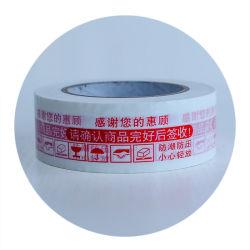 Desmarque as caixas de plástico a fita da embalagem o logotipo personalizado impresso a fita de transporte