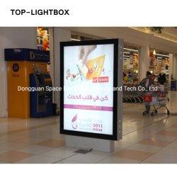 Торговый центр одной стороны прокрутка рекламы блок освещения панели управления