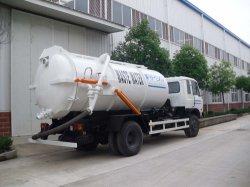 المصنع الصينى شاحنة صرف مياه الصرف الصحي دونغفنغ شاسيس 10cbm