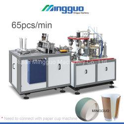 Type économique Mg-Hc paroi double isolation de chaleur du manchon de la coupe du papier Enduire machine de formage de boissons chaudes Café Espresso thé de lait de l'eau de la Chine prix fournisseur