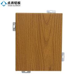 공장 가격 장식적인 알루미늄 목제 효력 돌 패턴은 정면을%s 알루미늄 코일을 Prepainted