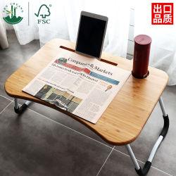 Nuovo portatile pieghevole regolabile portatile scrivania computer portatile prodotti personalizzati Bamboo.