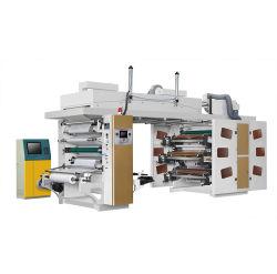 سرعة عالية CI Anilox Roller Inline Single 2 4 6 8 بطاقة كأس ورق ويب ضيقة خاصة بآلة طباعة Flexo الملونة سعر آلة طباعة Flexo