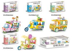 教育おもちゃのための美しい都市景色の建物のブロック車
