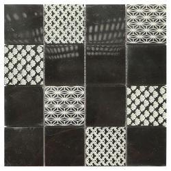 블랙 & 화이트 디자인 스톤 모자이크 아트 비품을 제공합니다