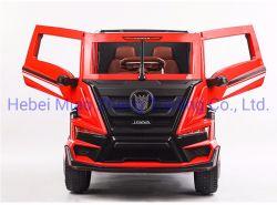 2020nuevo modelo de coche de la batería con RC, Baby Elelctric Coche de juguete (MZ-008)
