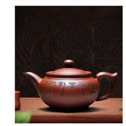 Teiere viola stabilite 350ml dell'argilla della porcellana della teiera di Yixing del tè della tazza Handmade del POT