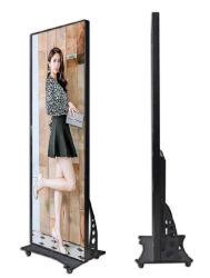 P2.5mm 실내 HD Iposter 발광 다이오드 표시 스크린, 발광 다이오드 표시 스크린 광고 간이 건축물, 미러 발광 다이오드 표시