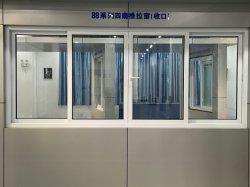 Finestre scorrevoli in PVC/UPVC Huaihai, serie 88, vetro temperato, multicolore, Accessori personalizzati, Sportelli/fogli