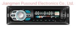 الموسيقى اللاسلكية لوحة ثابتة مشغل السيارات MP3 مشغل راديو السيارة مع Bluetooth®