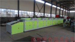 Zn70K отходов одежду перерабатывающая установка