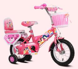 Enfants Les enfants de gros prix d'usine vélo Porte-vélo Fabriqué en Chine
