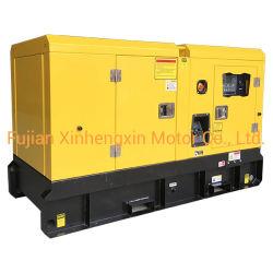 工場価格のCummins OEMの発電機50kVA 100kVA 150kVA 200kVA 250kVAのディーゼル発電機