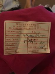 Tecido de intertravamento de tecido de fibra de bambu// de tecido de algodão
